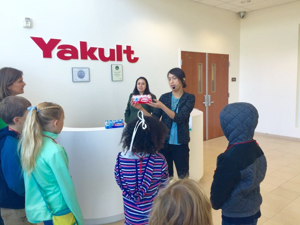 Take a free tour of the Yakult Probiotic Factory in Fountain Valley, California. Advanced reservations are required online. They can accommodate groups in size of 15 to 60 people at one time. Minimum age is 5 years old.